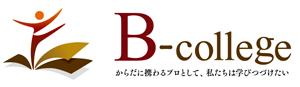 B-college(ビーカレッジ)