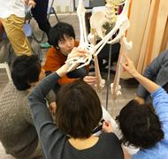 身体の基礎知識ベーシックコース オープンキャンパス